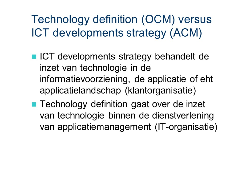 ASL - Technology definition: OCM versus ACM